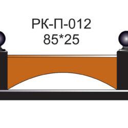 Цоколя РКП-012